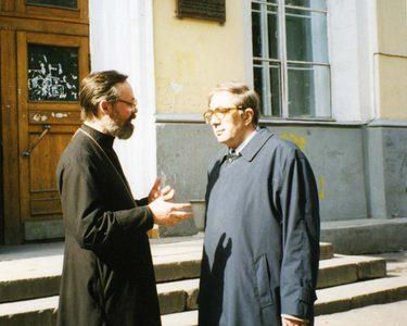 Священник Георгий Кочетков и академик Сергей Аверинцев (†2004)