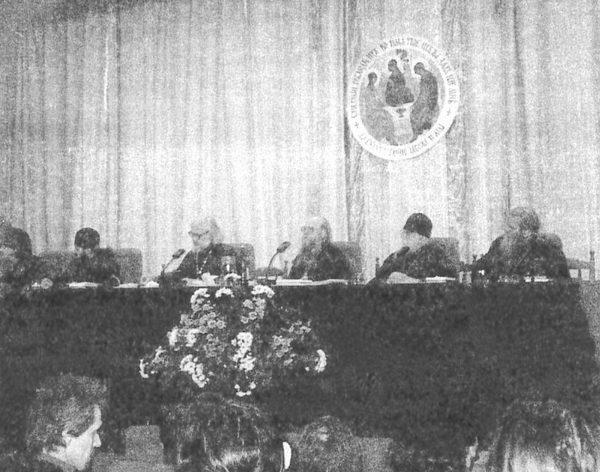 Президиум конференции «Единство церкви», Свято-Даниловский монастырь, 15-16 ноября 1994 года