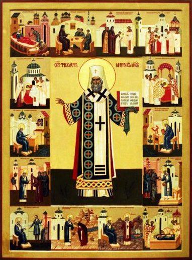 Святитель Филарет Московский с житием. Андрей Акимов, 2003