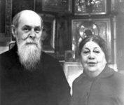 Николай Евграфович (†1982) и Зоя Вениаминовна Пестовы (†1972)