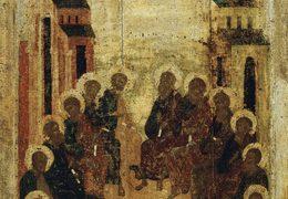 Пятидесятница. Икона Благовещенского собора Московского Кремля. Начало XV века