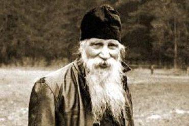 Архимандрит Таврион (Батозский) (†1978)
