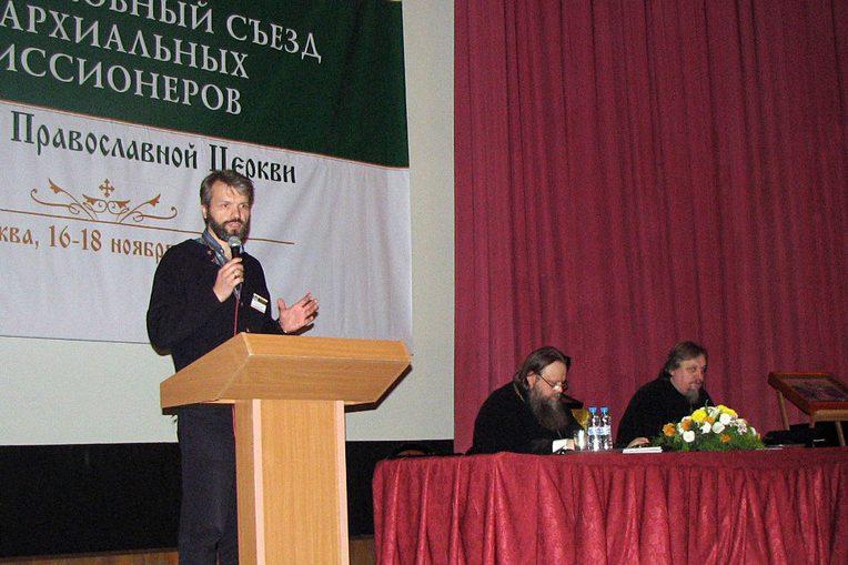 Владимир Якунцев, ведущий сотрудник Научно-методического центра по миссии и катехизации при СФИ, на IV Всецерковном съезде епархиальных миссионеров Русской православной церкви, 2010 год
