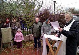 Священник Георгий Кочетков. «Молитва памяти» в Глебовском