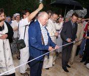 Торжественное открытие Культурно-просветительского центра «Преображение». 19 августа 2008 года