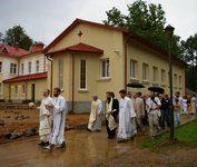 Освящение дома КПЦ «Преображение». 2008 год