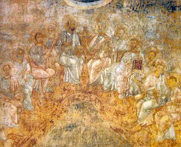 «Сошествие Святого Духа». Фреска Софийского собора в Киеве. 1040-е – нач. 1050-х гг.