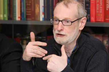 Григорий Гутнер, д.филос.н., заведующий кафедрой философии и гуманитарных дисциплин