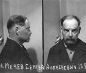 Прот. Сергий Мечёв. Фотография из следственного дела